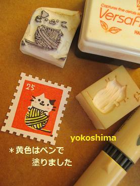 2014 4 2 毛糸猫切手1