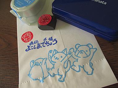 2014 4 27紙袋に捺す1