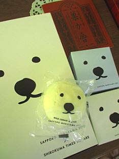 2014 5 10北海道土産