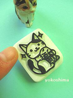 2014 6 20招き猫 印面黒