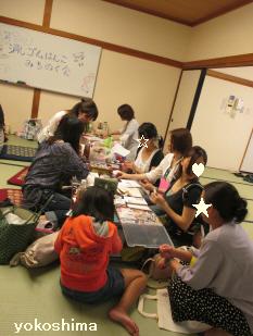 2014 6 28みちのく会1