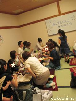 2014 6 28みちのく会2