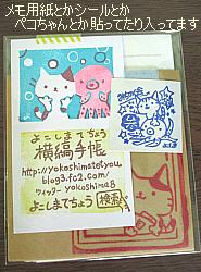 2014 6 28お土産