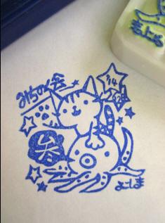 2014 6 9みちのく会印影 秘密