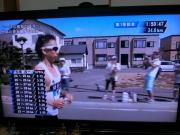 道マラテレビ画面