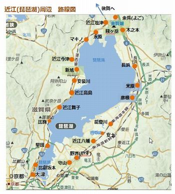 map of lail way around the lake biwa s