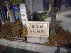 shiga_2014030865_nagahama castle_nikon ss