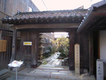 nagahama_20140216_07 s