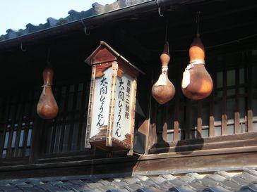 nagahama_20140216_08 s