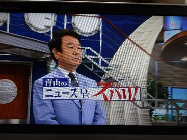 super news anchor 20140430 (1)s