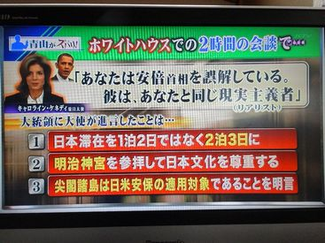 super news anchor 20140430 (6)s