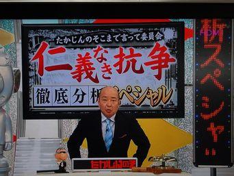 takajin sokomade itte iinkai 201404013 (1)s