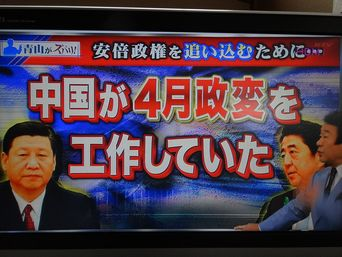 super news anchor 20140430 (7)s