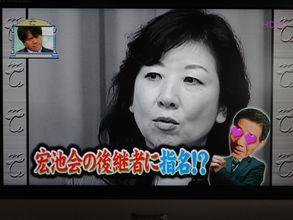 takajin sokomade itte iinkai 201404013 (15)s