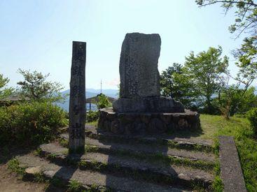 kinomoto_50_shizugatake 15