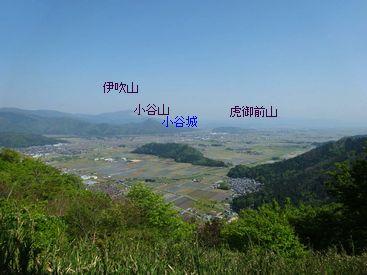 kinomoto_27_shizugatake 15 text