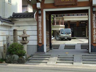 itami 20140524_75 15