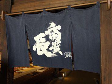 itami 20140524_35_itamigomachi 15