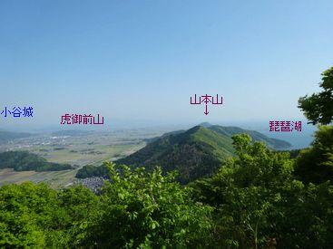 kinomoto_42_shizugatake.jpg