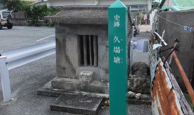 三津武嶽参拝ツアー103