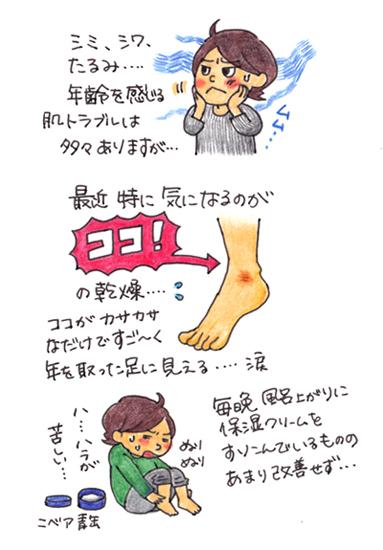 kurubushi.jpg