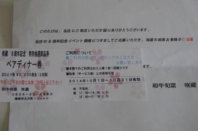 P1190281.jpg
