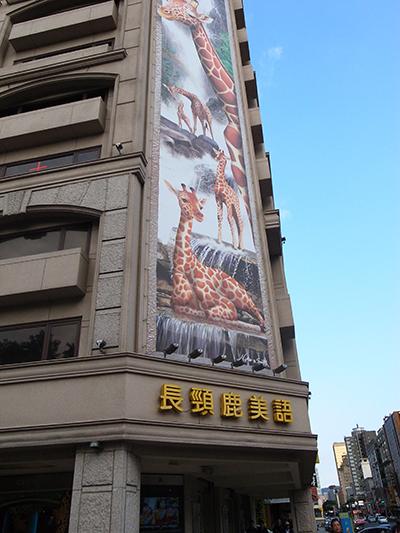taiwan_150.jpg
