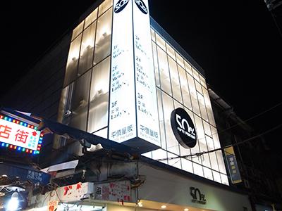 taiwan_183.jpg
