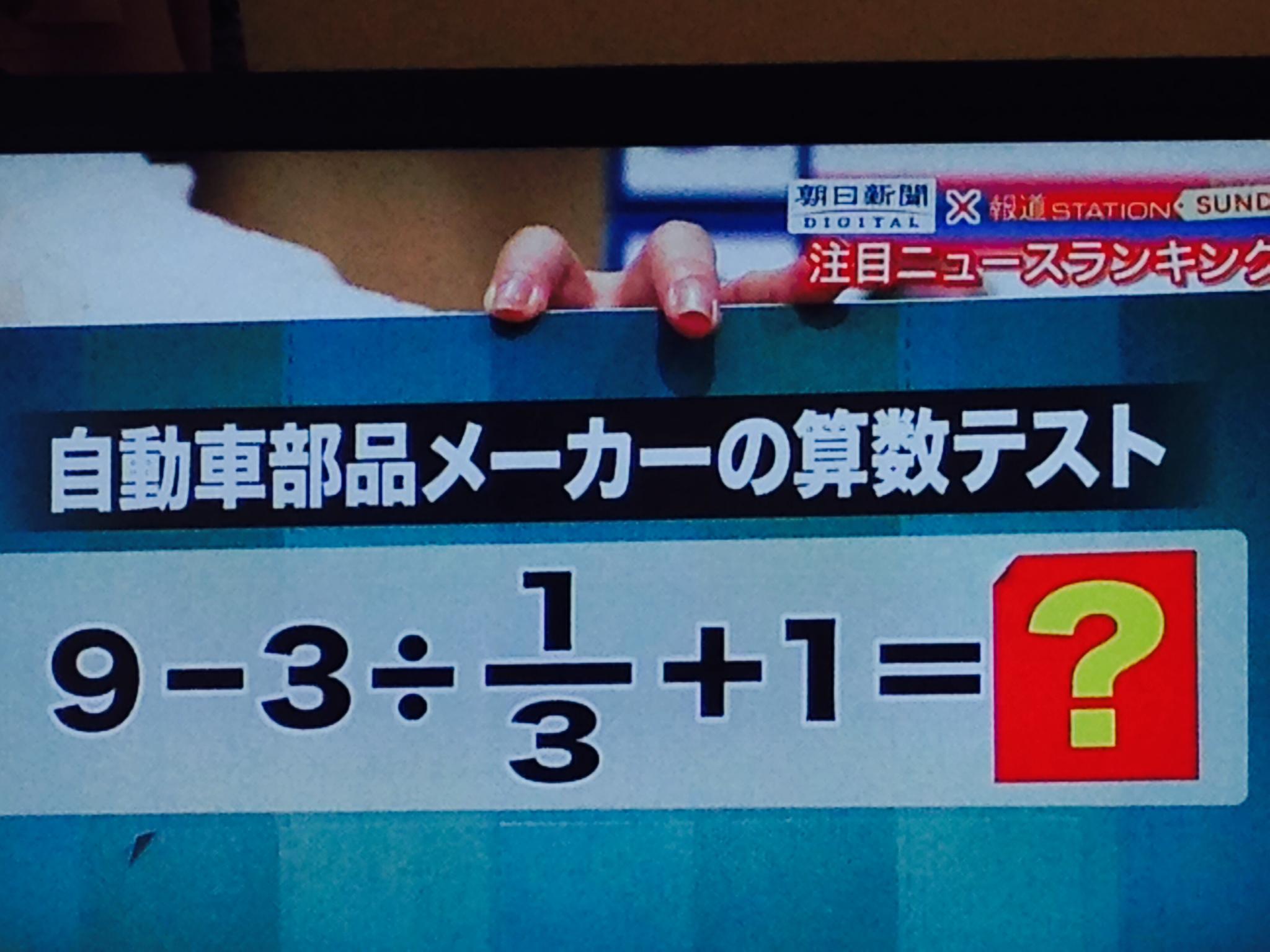 計算IMG_6939