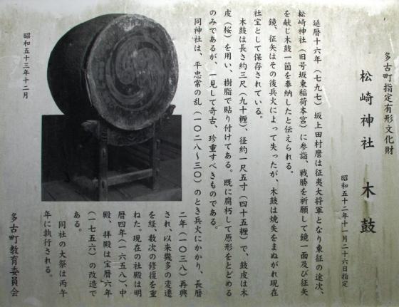 IMG_1829s.jpg