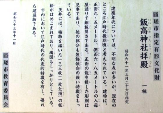 IMG_1861s.jpg