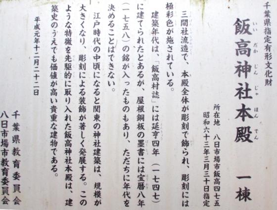 IMG_1868s.jpg