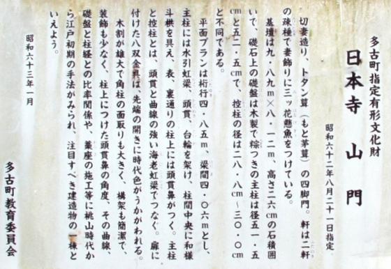 IMG_1929s.jpg