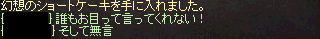 cake4_20140706173303a19.png