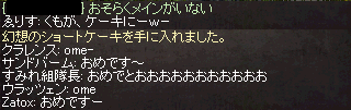 mabo2_201407061831072a2.png