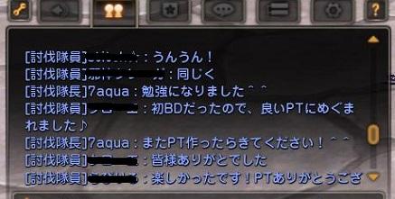 BDP4R3