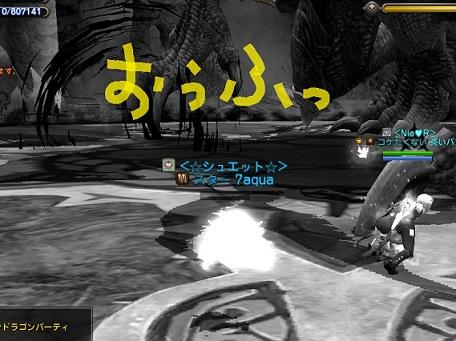 Ω\ζ°)チーン