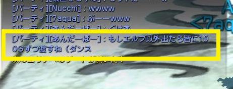 2014070321583128c.jpg