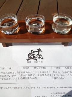10利き酒