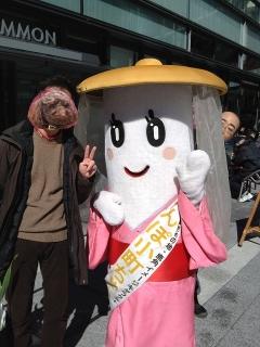 07たんぽ小町ちゃん