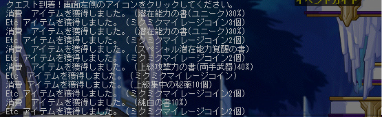 20140902202729005.png