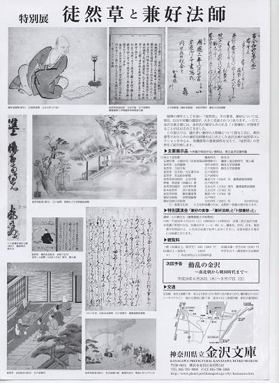 イメージ (3)