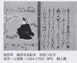 イメージ (3)-1