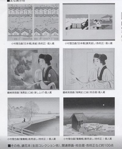 イメージ (7)