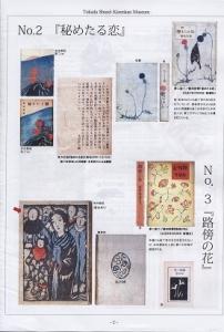 イメージ (12)