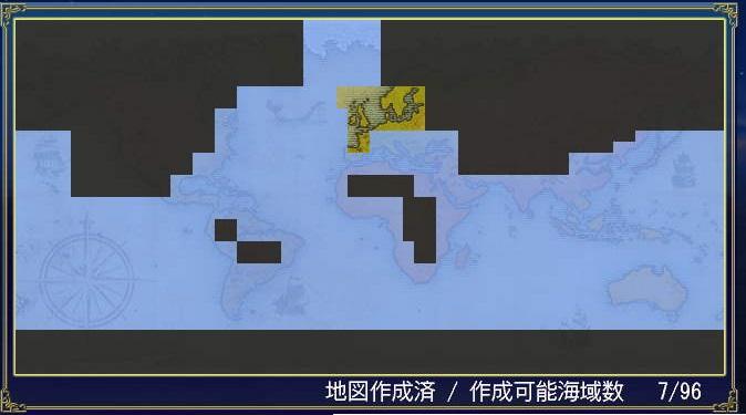 世界地図022514_220336