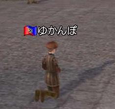 k鯖ゆかんぽ