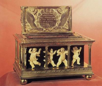 聖遺物箱2