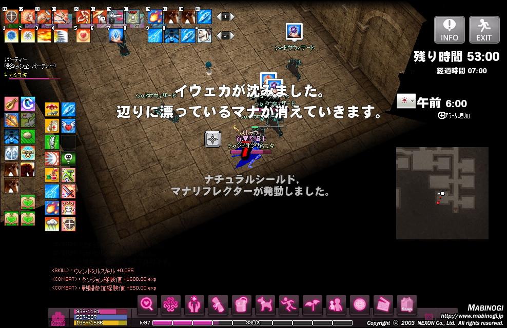 mabinogi_2014_03_31_003.jpg