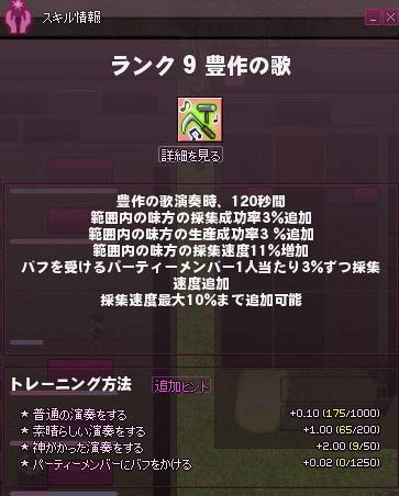 mabinogi_2014_04_02_004.jpg